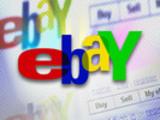Thumbnail How To Be Succ On eBay Bonus.zip